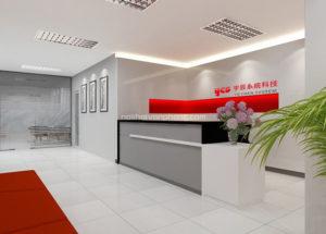 Dự án thiết kế công ty Yuchen