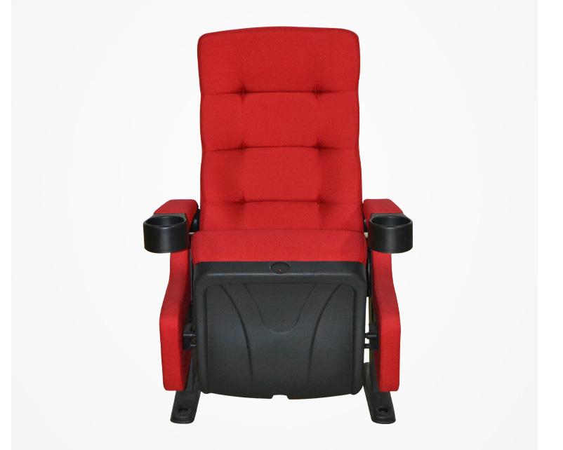 Ghế rạp chiếu FMZ-L18